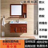 佛山全铝浴室柜铝材厂家 铝合金家具材料定制 全铝浴室柜型材批发