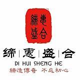 寄台灣快遞選什麼締惠來幫您