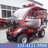 大功率四轮消防摩托车 全地形四驱消防摩托车现货供应