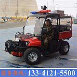 冠邦UTV450消防摩托车 大功率四轮消防摩托车现货发售