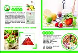 杭州鸿源餐饮管理有限公司专业承包经营工厂、学校、单位食堂承包