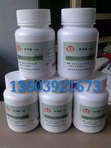 苯甲酸片/标定量热仪的专用物质苯甲酸/标准苯钾酸
