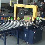 气动加压全自动打包机 气缸式加顶捆扎机 全自动低台捆包机
