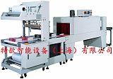 上海歆宝 袖口式包装机 热收缩机 全自动封口机