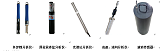 水質生態浮標/浮台監測係統;
