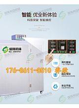 辽宁沈阳盛隆小型豆芽机多少钱 新一代全自动数控豆芽机厂家销售