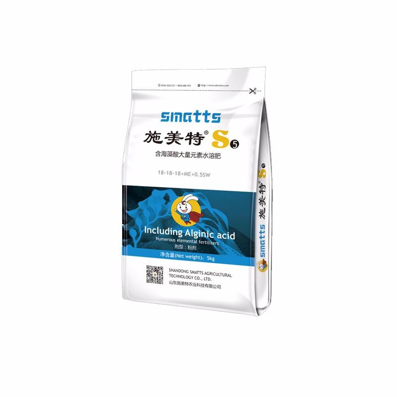 施美特海藻酸大量元素水溶肥平衡型果树水果蔬菜专用冲施肥料