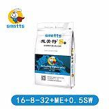 生物刺激素功能性肥料16-8-32海藻酸大量元素水溶肥料柑橘高钾