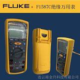 福祿克FLUKE 1587C絕緣萬用表