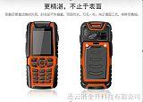 N12防爆对讲手机;