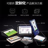 迷你PC 嵌入式无风扇工控主机 WIN10微型工控主机 minipc主机;
