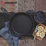 Barebones铸铁锅平底锅 无涂层不粘锅 户外炊具最佳选择_比格派户外用品