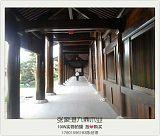 臺州紅柳桉木防腐木紅梢木扶手廠家