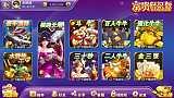 神游网络承接各地特色游戏定制软件、游戏、app开发