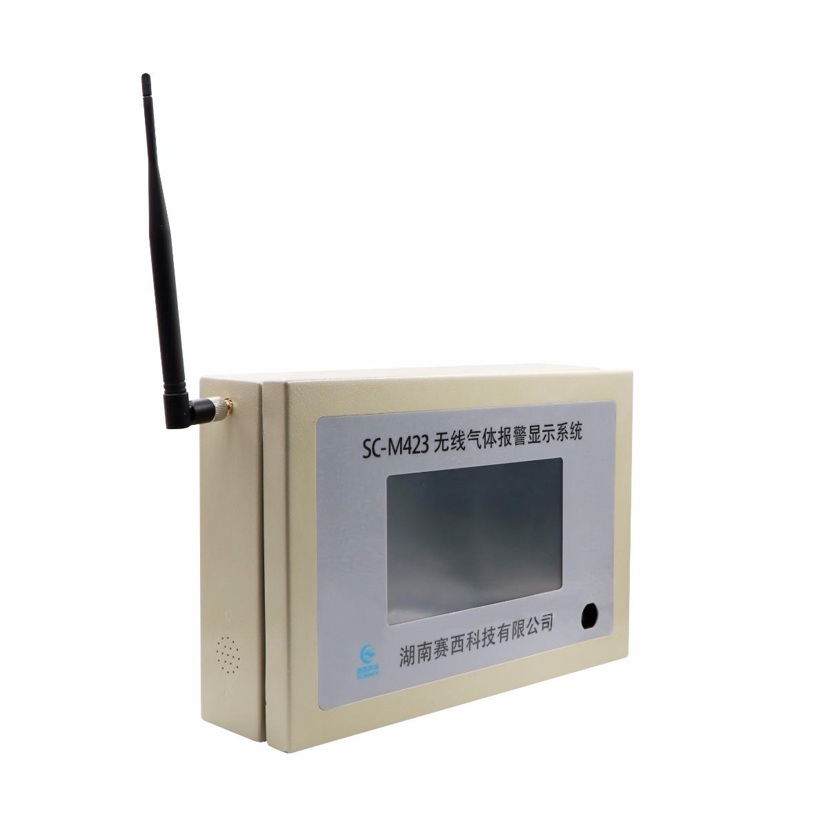 可燃气体报警器SC-M423无线气体报警显示平台