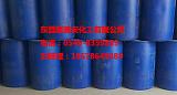 東營3-氯-2-羥丙基三甲基氯化銨陽離子液體醚化劑CAS號:3327-22-8;