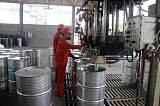 山东淄博环丁砜99.7生产厂家126-33-0的现货批发价格