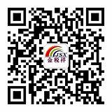 惠州工商注冊_稅務登記_代理記賬找就找金稅祥_值得托付