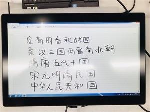 供应15.6寸高清电脑绘图屏 无源无线电磁手绘屏
