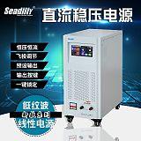 供應SDL150-30D可調式直流電源0-150V30A線性直流穩壓電源預置輸出