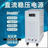 12V300A大功率线性直流稳压电源SDL12-300S 电子元器件测试电源;