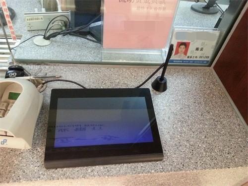 农村商业银行电磁式10寸手写屏2_看图王.jpg