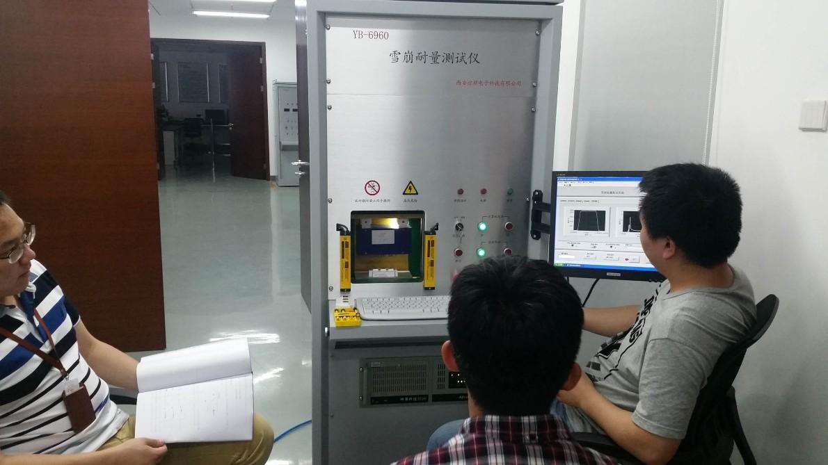 西安厂商直供雪崩耐量测试仪