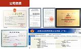 深圳本地最大最安全正规股票配资公司平台