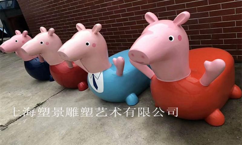七台河高品质 小猪佩奇座椅 商场幼儿园摆设品