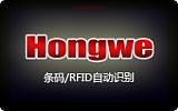 条码打印程序/RFID读取二次开发(定制)
