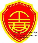 北京医学研究院的注册流程及转让手续