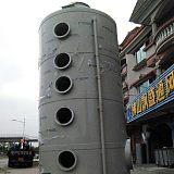 生产pp喷淋塔 喷淋塔净化器 厂家直销工业酸雾废气净化器;