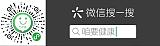 万年康APP软件