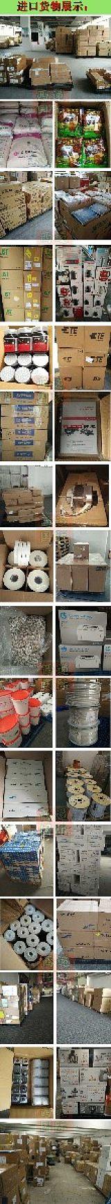 美国日本欧洲胶料布料胶膜配件电线国际快递到香港 香港清关进口到大陆