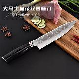阳江惠利8寸大马士革钢花纹日式厨师刀料理刀切片刀