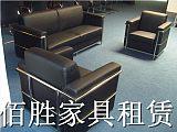 广州圆弧沙发租赁单人沙发租借双人沙发出租品种多价格低