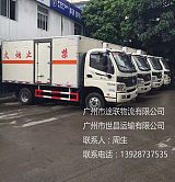 揭阳到广州危险废物运输,易燃液体运输;