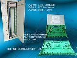 720芯四网合一/三网合一光纤配线架