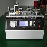 深圳微电脑插拔力试验机 优质耳机插拔寿命机厂家