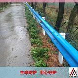 广西波形护栏板 厂家直销 立柱 防阻块 托架 柱帽 螺栓等交通设施