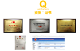 广州股票配资最大最安全值得信赖公司