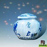 南京陶瓷膏方罐定做,300克密封性好的瓷器膏滋罐订制厂家;