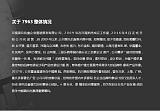 河南郑州品牌原创包装设计vi设计品牌全案设计