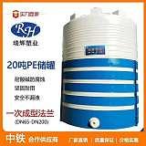 厂家直销1/2/3/5/10/15/20/吨水塔水箱储水罐储水桶PE搅拌桶化工桶