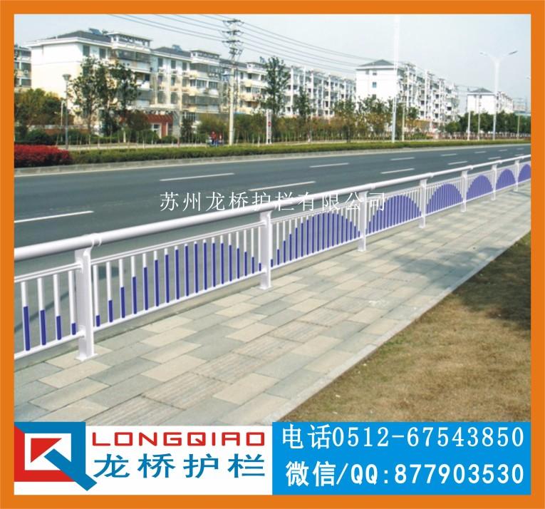 深圳城市交通护栏 深圳市政交通护栏/镀锌钢喷塑交通护栏