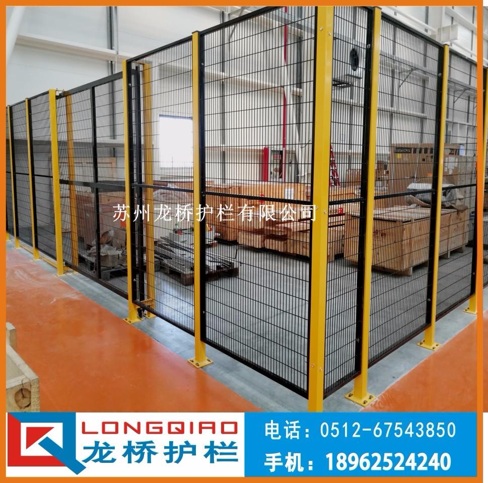深圳设备护栏 设备围栏 龙桥护栏专业订制高质量设备护栏网