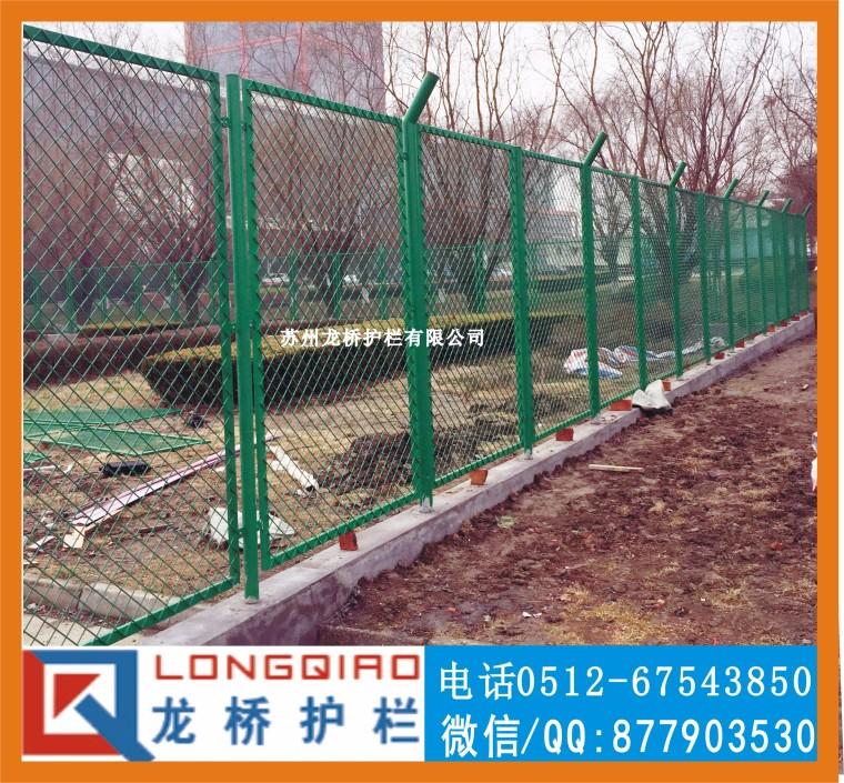 深圳物流园护栏网 深圳海关护栏网 龙桥护栏厂直销