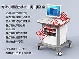 北京海淀餐饮公司注册流程餐饮环评怎么做卫未知道