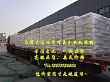 台湾大连化学胶粉DA1410,柔性胶粉,聚合物砂浆胶粉;