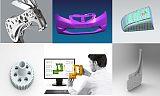 产品外观修改 泵逆向测绘 电动车三维结构 3D扫描测绘;